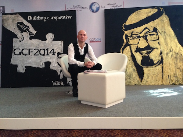 Riyadh glitter performance at the Global Competitiveness Forum