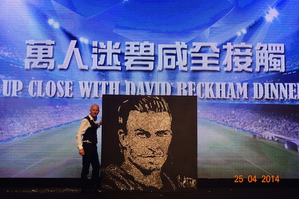 macau speed painter, china speed painter, david beckham, david beckham portrait, glue and glitter